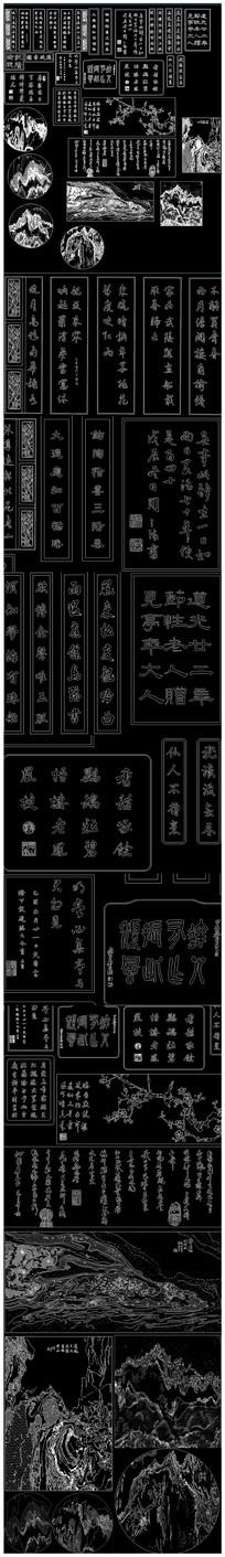 中式字画山水画雕花cad图库