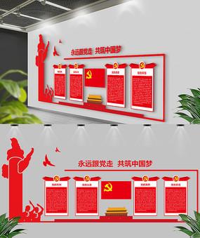 党建文化政府文化墙设计