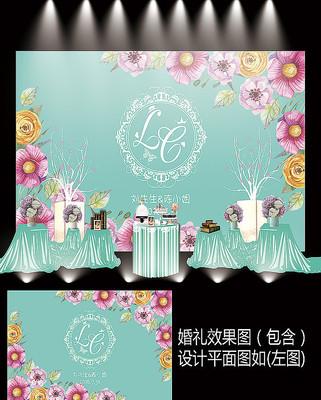 蒂芙尼花卉婚礼甜品台