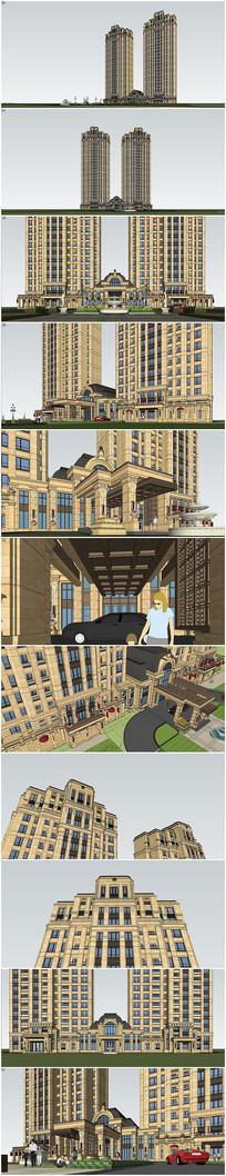 法式入口加高层住宅SU模型