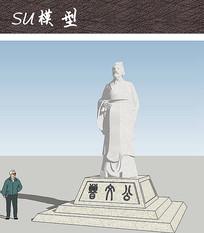 历史名人像雕塑