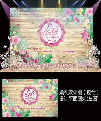 木板底纹粉色花卉婚礼甜品台