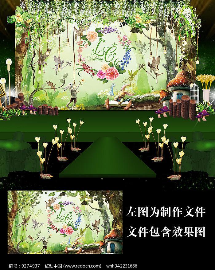 森系爱丽丝婚礼舞台背景图片