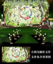 森系爱丽丝婚礼舞台背景