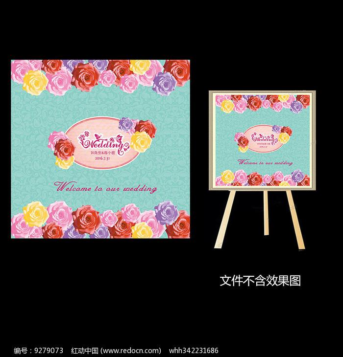 蒂芙尼粉色花卉婚礼背景设计图片