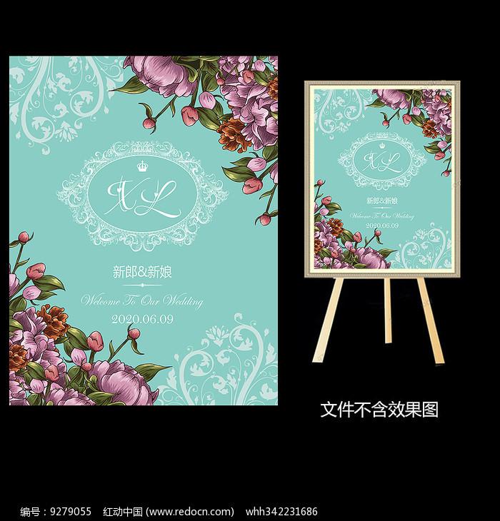 蒂芙尼紫色花卉婚礼迎宾水牌图片