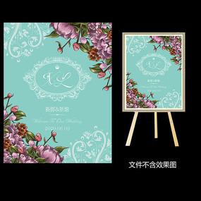 蒂芙尼紫色花卉婚礼迎宾水牌
