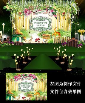 绿色森系婚礼舞台背景设计