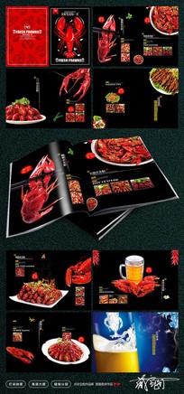 夏季龙虾美食宣传画册模板