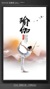 养生瑜伽招生海报