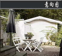 白色木头私家庭院意向图