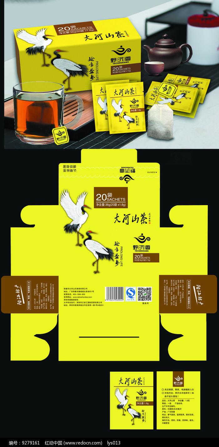 沉香茶包装设计图片