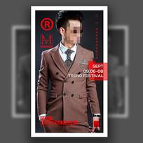 时尚男杂志封面设计风格