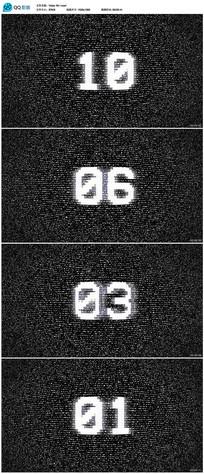 信号干扰故障倒计时视频