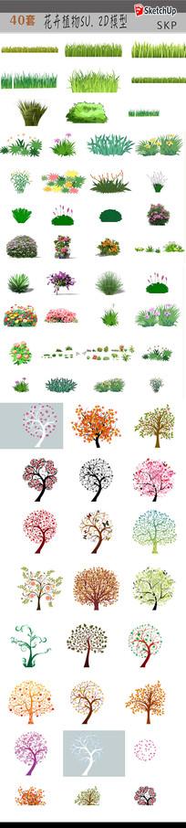 SU植物花卉模型