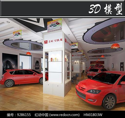 东风雪铁龙汽车店3D模型图片