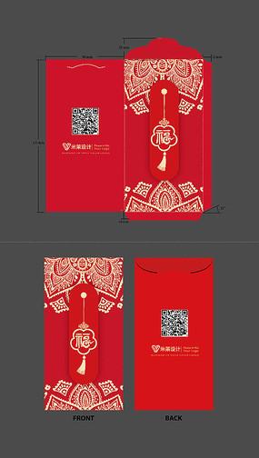 福字剪纸风红包袋
