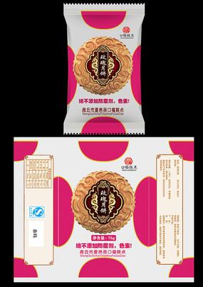 玫瑰月饼包装设计