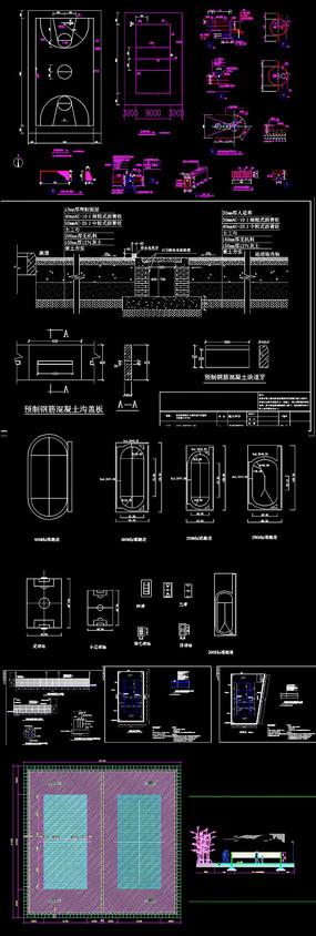 学校运动场CAD图纸