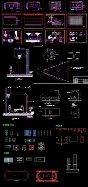 运动场建筑设计图纸