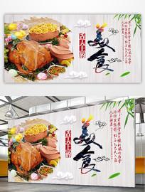 传统美食文化宣传展板