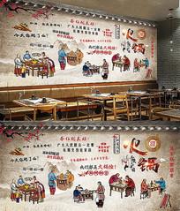 火锅店复古个性背景墙