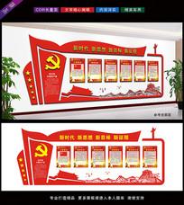党建文化长廊效果图