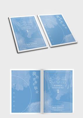 毕业纪念画册封面