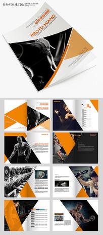 大气健身画册设计
