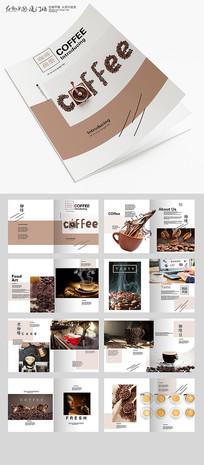 简约咖啡画册