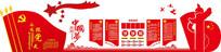 高端红色中国梦展板
