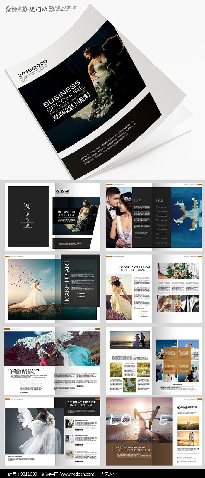 婚纱摄影画册图片