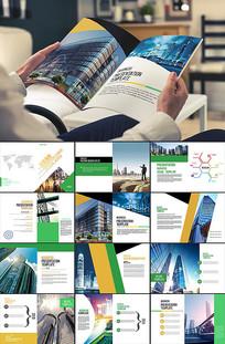 简约商务企业画册模板设计