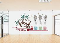 学校机关梅兰竹菊书画室文化墙