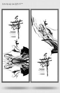 白色简约舞蹈意境展板挂画