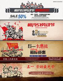 京东淘宝天猫广告