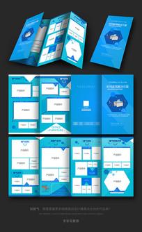 蓝色时尚家具四折页
