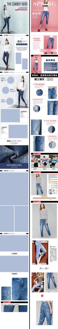 女裤详情页细节描述模板