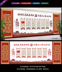 中式边框入党誓词党建文化墙