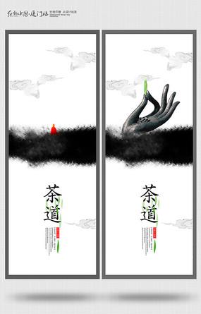 简约水墨新中式禅茶文展板挂画