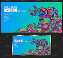 时尚创意商业购物中心招商海报