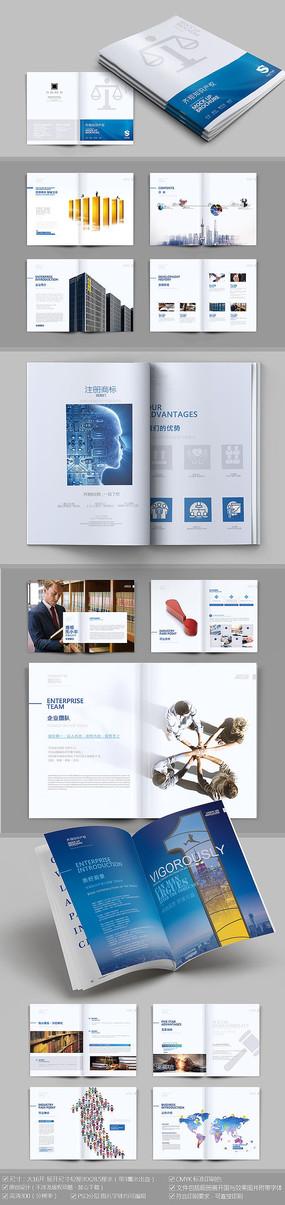 知识产权法律画册模版