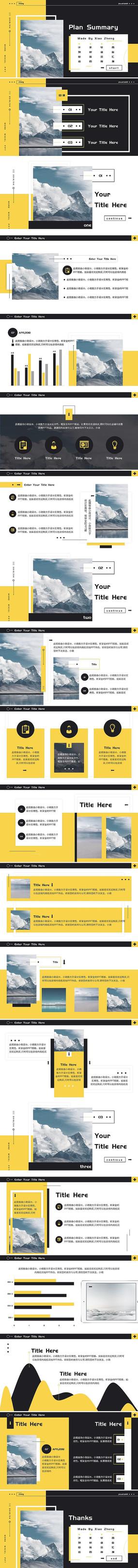 欧美网页模板