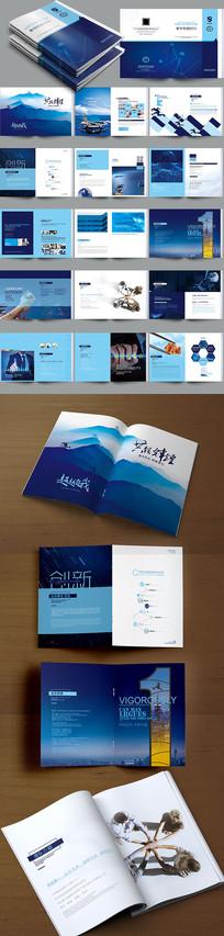 大气蓝色科技企业画册板式设计