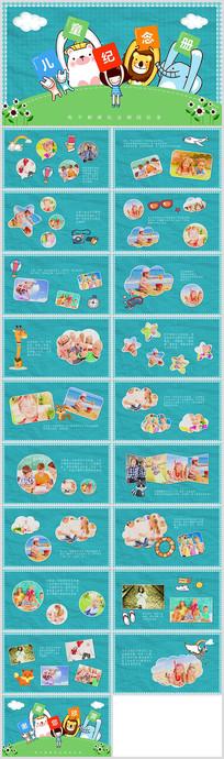 儿童卡通纪念册PPT模板