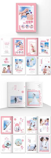 粉色婚纱画册设计