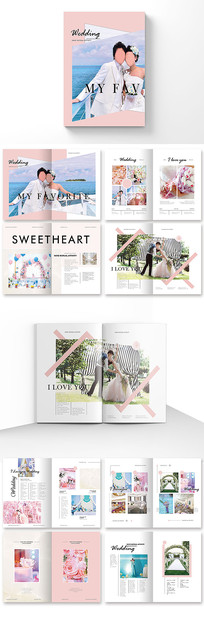 粉色影楼婚庆画册设计