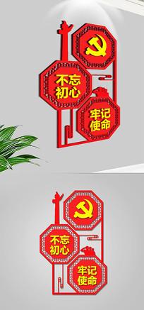 红色大气古典党建文化墙