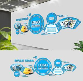 蓝色经典企业文化墙展板