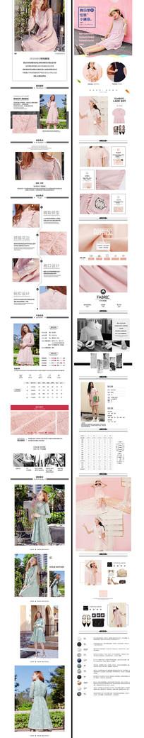 女装详情页细节描述模板